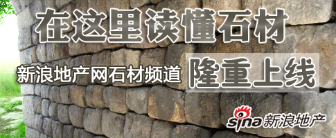 石材业应用金刚石串珠绳锯现状和问题